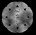logo-nuage-fond-transparent-copier-2